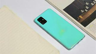 Thông tin chi tiết và giá của điện thoại samsung galaxy a51